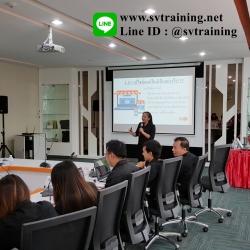 หลักสูตรเทคนิคเพิ่มยอดขายออนไลน์ให้ปัง สำหรับตัวแทนจำหน่ายรถยนต์ ,เซลล์ขายรถยนต์ ,Dealerขายรถยนต์(Inhouse Training)