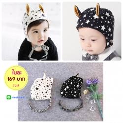หมวกไพลอท หมวกนักบินมีหูสำหรับเด็ก ลายดาว (มี 2 สี)