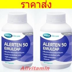 Mega We Care Alerten Q10 50mg - 2 * 30 เม็ด