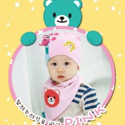 AP109••เซตหมวก+ผ้ากันเปื้อน•• / [สีชมพูอ่อน] น้องหมี