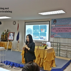 สอนขายของออนไลน์และหลักสูตรDigital Marketing เพื่อผู้ประกอบการ จังหวัดภูเก็ต ครั้งที่6 โดยอาจารย์ใบตอง