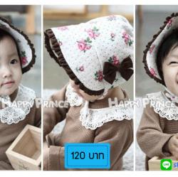 HT098••หมวกเด็ก•• / หมวกถังกุหลาบสีครีม