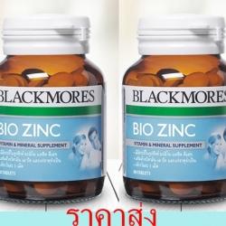 Blackmores Bio Zinc 2 * 90 เม็ด