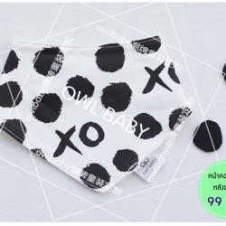 ผ้าซับน้ำลายสามเหลี่ยม ผ้ากันเปื้อนเด็ก [ผืนเล็ก] / XO