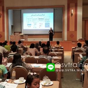 สอนDigital Marketing และ อบรมการตลาดออนไลน์ เพื่อผู้ประกอบการOtop จังหวัดปทุมธานี โดยอาจารย์ใบตอง