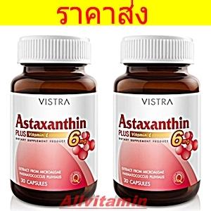 VISTRA Astaxanthin Plus Vitiamin E 6 mg - 2 * 30 tab