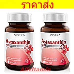 VISTRA Astaxanthin Plus Vitiamin E 4 mg - 2 * 30 tab