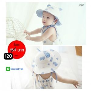 หมวกเด็กปีกกว้าง หมวกซันเดย์ ลายผีเสื้อ (มี 2 สี)