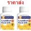 Vitahealth Lyophilised royal jelly - 2 * 60 softgels thumbnail 1
