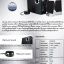 SPEAKER MICROLAB M200 2.1 [Black] thumbnail 2
