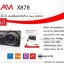 XCam 878 กล้องหน้า-หลัง ฟรีSD16GB thumbnail 2