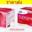 Mega We Care Flexigen 10,000 mg.- 2 * 15ซอง thumbnail 1
