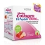 VISTRA Marine Collagen TriPeptide 10000 mg. Strawberry Lychee Flavour thumbnail 1