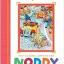 Enid Blyton : Classic Adventures of Noddy : 10 Books Collection เซตหนังสือของเอนิด ไบล์ตัน นอดดี้ thumbnail 5
