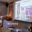 หลักสูตรสอนสร้างยอดขายของออนไลน์และสอนการตลาดออนไลน์สำหรับธุรกิจความงาม อาหารเสริมสุขภาพ เพื่อเจ้าของธุรกิจ และตัวแทนจำหน่าย(Inhouse Training เชิญอาจารย์ไปสอนที่บริษัท) thumbnail 14