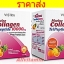 VISTRA Marine Collagen TriPeptide 10000 mg. Orange Pineapple Flavour 2box thumbnail 1