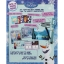 Disney Princess Parragon : Frozen Selfie Kit : Selfie Book + Masks + Press out Props + Selfie stick + Reversible Scene : เซตเซลฟี่ โฟรเซ่น เอลซ่า อันนา Elsa Anna thumbnail 3