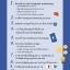 คอร์สอบรมส่วนตัวการทำโฆษณาเฟสบุค (facebook ads) สอนยิงโฆษณาให้ตรงกลุ่มเป้าหมาย เพิ่มยอดให้ปัง!! โดยอาจารย์ใบตอง thumbnail 2
