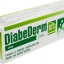 Diabederm 10% 35 g thumbnail 1