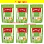 FITNE' HERBAL INFUSION GREEN TEA FLAVORED - 6 * 8 P thumbnail 1
