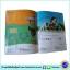 Learn To Write - Wipe Clean Workbook : Horses : Miles Kelly หนังสือเขียนลบได้ ฝึกกล้ามเนื้อมัดเล็ก ม้า thumbnail 3