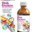 VitaHealth DHA Emulsion with Calcium & Vitamin C 120 ml thumbnail 1