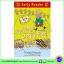 Orion Early Reader : The Big Sticky Bun หนังสือเรื่องสั้นฝึกทักษะการอ่านขั้นต้น : ขนมปังหนืดอันใหญ่ thumbnail 1