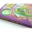 Board Book : Fun Ferret : On the Loose บอร์ดบุ๊คส์เฟอร์เรตแสนสนุก พร้อมตุ๊กตาประกอบการเล่านิทาน thumbnail 2