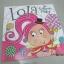 Lola the Lollipop Fairy : โลลานางฟ้าอมยิ้ม thumbnail 3