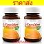 VISTRA L-carnitine 500 mg. Plus 3L - 2 * 30 T thumbnail 1