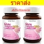 VISTRA GLUTA COMPLEX 800 plus rice extract - 2 * 60 T thumbnail 1