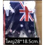 ธงราวแบบใหญ่28*18.5cm.