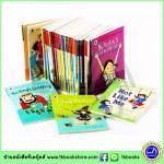 Walker Stories : First Step Reading Collection of 30 Books เซตหนังสือเรื่องสั้นส่งเสริมการอ่าน 30 เล่ม