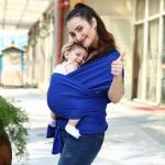 เป้ผ้าอุ้มเด็ก Moby Wrap - สีน้ำเงินสด