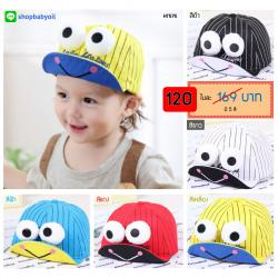 หมวกแก๊ป หมวกเด็กแบบมีปีกด้านหน้า ลายกบเคโระ (มี 5 สี)