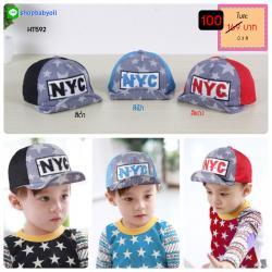 หมวกแก๊ป หมวกเด็กแบบมีปีกด้านหน้า ลาย NYC (มี 3 สี)
