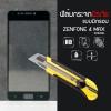 """(มีกรอบ) กระจกนิรภัย-กันรอยแบบพิเศษ (Zenfone 4 Max 5.2"""" / ZC520KL) ความทนทานระดับ 9H สีดำ"""