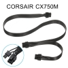 Corsair 8 pin to 6+2P,6+2P PCI-E (CX750M)