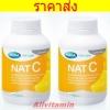 Mega We Care Nat C 1000 mg - 2 * 150 เม็ด