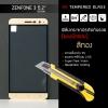 """(มีกรอบ) กระจกนิรภัย-กันรอยแบบพิเศษ (มีกรอบ) ขอบมน 2.5D (Zenfone 3 5.2"""" / ZE520KL) ความทนทานระดับ 9H สีทอง"""