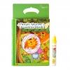 สมุดกระดานน้ำ ระบายสีรูปสัตว์ YIQU Water Drawing Book - Animals