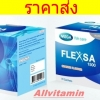 Mega We Care Flexsa - 2 * 31 ซอง