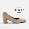 รองเท้าส้นตึกไซส์ใหญ่ 41 47 Pointed Suede Block สีน้ำตาล รุ่น KR0655