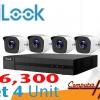 ชุดกล้อง CCTV 1ล้าน Hilook [4จุด]