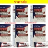 VISTRA Whey Protein Plus Whey Peptide &Vitamin E 6 BOX