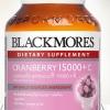 Blackmores CRANBERRY 15000+C 60 CAPSULES