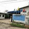 โรงงาน 2 ไร่ 1 งาน 14 ตร.ว ซอยศรทอง เพชรเกษม91 สวนหลวง กระทุ่มแบน สมุทรสาคร