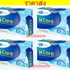 Mega We Care iiCare - 4 * 30 เม็ด
