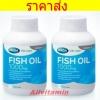 Mega We Care Fish Oil - 2 * 30 เม็ด