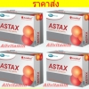 Mega we care ASTAX - 4 * 30 เม็ด
